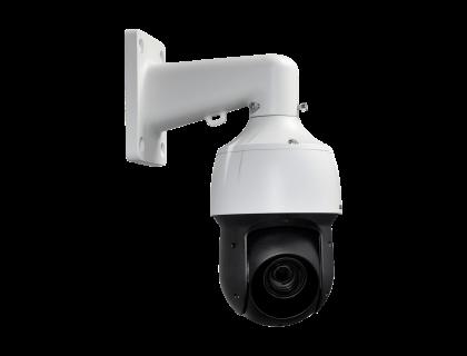 1080p Weatherproof MPX PTZ Camera LZV2925B