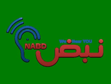 NABD System
